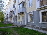 Пермь, улица Закамская, дом 2В. многоквартирный дом