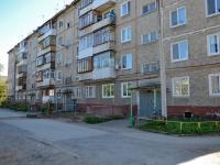 Пермь, улица Закамская, дом 3/2. многоквартирный дом