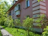 Пермь, улица Закамская, дом 5. многоквартирный дом