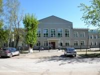 Пермь, улица Закамская, дом 8. школа Средняя общеобразовательная школа №87