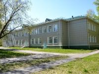Школа 87 пермь официальный сайт