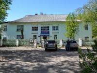 Пермь, улица Закамская, дом 9А. школа творчества