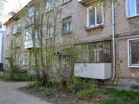 Пермь, улица Закамская, дом 16. многоквартирный дом