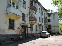 Пермь, улица Закамская, дом 9. многоквартирный дом