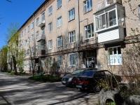Пермь, улица Липатова, дом 3. многоквартирный дом