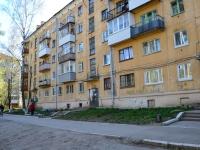 Пермь, улица Липатова, дом 8. многоквартирный дом