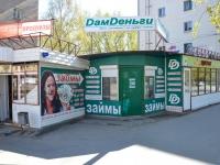 Пермь, улица Липатова, дом 13/1. магазин