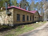Пермь, улица Липатова, дом 17А. больница Терапевтический корпус городской больницы №21