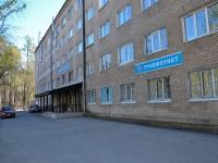 Пермь, улица Липатова, дом 19. поликлиника