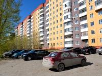 Пермь, улица Липатова, дом 20. многоквартирный дом
