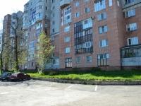 Пермь, улица Кировоградская, дом 4. многоквартирный дом