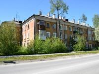 Пермь, улица Кировоградская, дом 13. многоквартирный дом