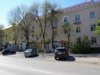 Пермь, улица Кировоградская, дом 15. многоквартирный дом