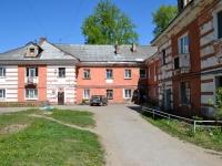 Пермь, улица Кировоградская, дом 21. многоквартирный дом