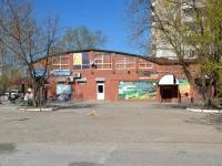 Пермь, улица Магистральная, дом 60. многофункциональное здание