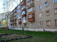 Пермь, улица Магистральная, дом 96/2. многоквартирный дом