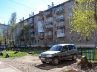 Пермь, улица Магистральная, дом 96/3. многоквартирный дом