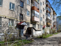 Пермь, улица Магистральная, дом 96/4. многоквартирный дом