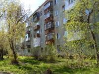 Пермь, улица Магистральная, дом 100. многоквартирный дом