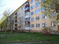 Пермь, улица Магистральная, дом 100А. многоквартирный дом