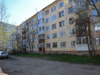 Пермь, улица Магистральная, дом 100Б. многоквартирный дом