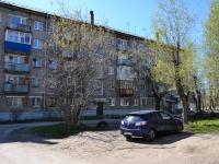 Пермь, улица Магистральная, дом 104. многоквартирный дом