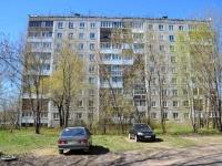Пермь, улица Магистральная, дом 104/1. многоквартирный дом