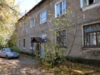 Пермь, улица Магистральная, дом 12А. многоквартирный дом