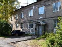 Пермь, улица Магистральная, дом 16. многоквартирный дом