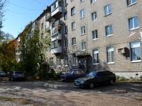 Пермь, улица Магистральная, дом 20. многоквартирный дом