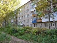Пермь, улица Магистральная, дом 22. многоквартирный дом