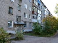 Пермь, улица Магистральная, дом 24. многоквартирный дом