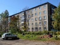 Пермь, улица Магистральная, дом 26. многоквартирный дом