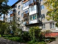 Пермь, улица Магистральная, дом 28. многоквартирный дом