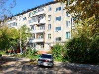 Пермь, улица Магистральная, дом 30. многоквартирный дом