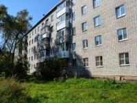 Пермь, улица Магистральная, дом 32. многоквартирный дом