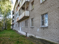 Пермь, Магистральная ул, дом 36