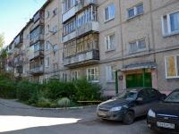 Пермь, улица Магистральная, дом 40. многоквартирный дом