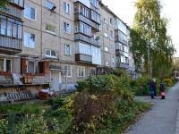 Пермь, улица Магистральная, дом 42. многоквартирный дом