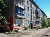 Пермь, улица Маршала Рыбалко, дом 7А. многоквартирный дом