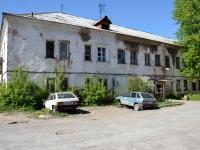 Пермь, улица Маршала Рыбалко, дом 12. многоквартирный дом