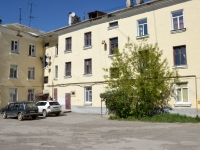 Пермь, улица Маршала Рыбалко, дом 14. многоквартирный дом