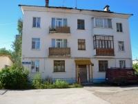 Пермь, улица Маршала Рыбалко, дом 5А. многоквартирный дом