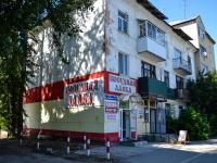 Пермь, улица Маршала Рыбалко, дом 9А. многоквартирный дом