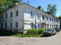 Пермь, улица Маршала Рыбалко, дом 15. многоквартирный дом