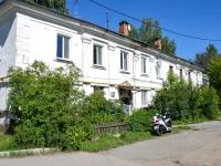 Пермь, улица Маршала Рыбалко, дом 17. многоквартирный дом