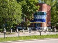 Пермь, улица Маршала Рыбалко, дом 18. офисное здание