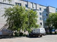 Пермь, улица Маршала Рыбалко, дом 21. многоквартирный дом