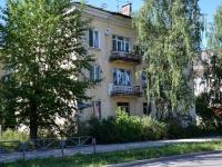 Пермь, улица Маршала Рыбалко, дом 1А. многоквартирный дом