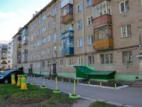 Пермь, улица Ямпольская, дом 8. многоквартирный дом